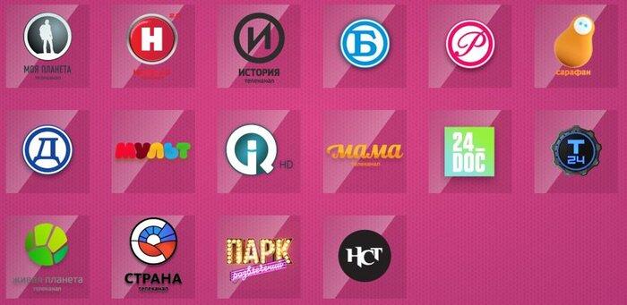 Большинство жителей России выбирает платное телевидение