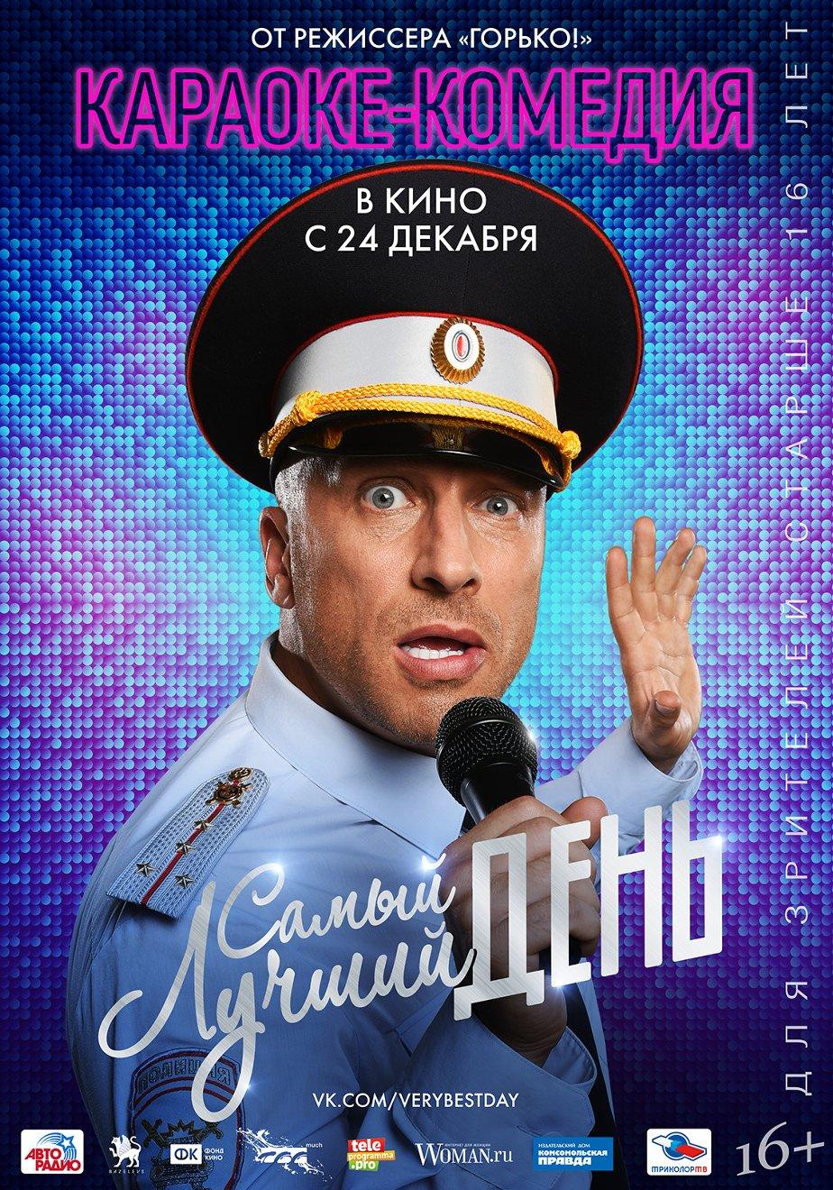 «47 Серия Дикий Ангел» / 2011