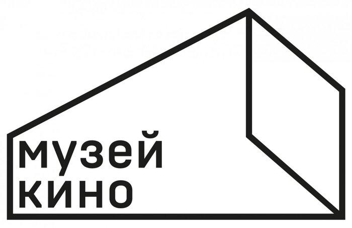 Запущен обновлённый сайт Госудрственного центрального музея кино