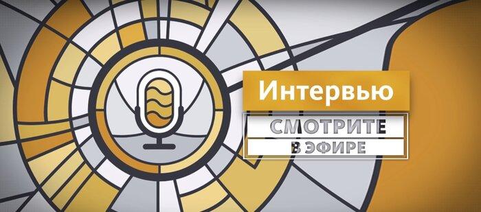 Телеканал «Страна» расскажет об успешных российских предпринимателях