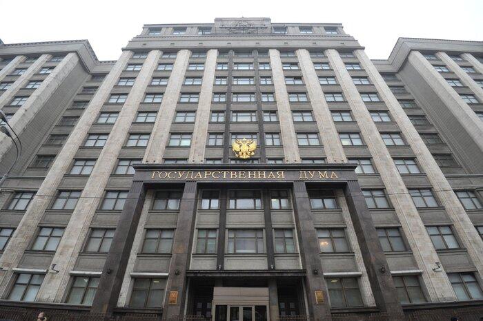 Депутат Госдумы выступил за отмену авторского сбора с цифровых носителей