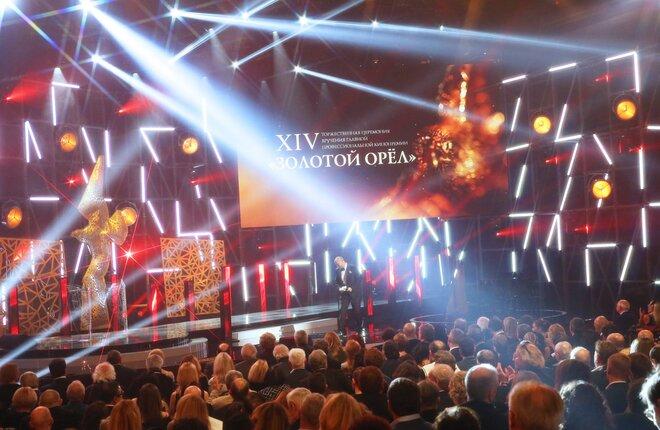 «Золотой орёл»-2016: полный список победителей