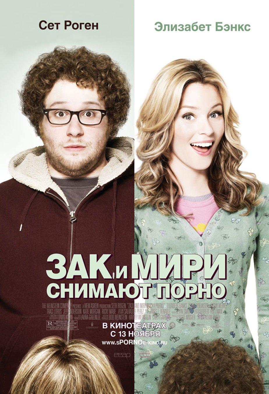 Русское порно видео русский секс с русскими бесплатно ххх русские