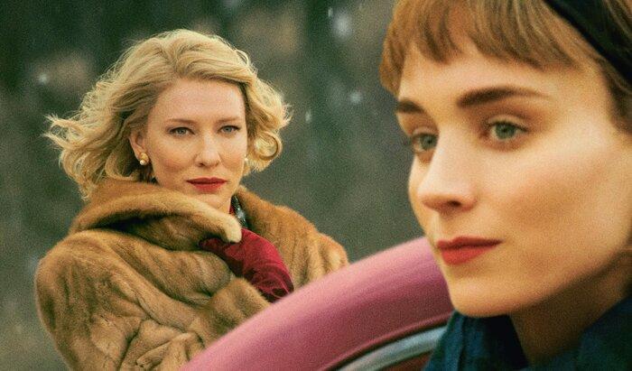 Лучшие рецензии недели: «Тайна в его глазах», «Волшебники» и «Кэрол»