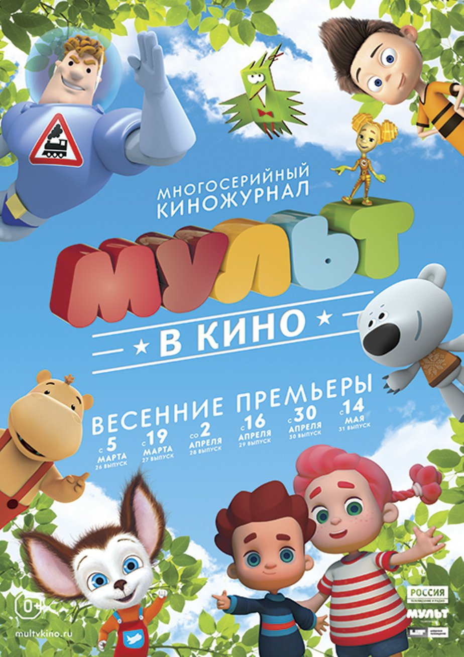 мимимишки мультфильм смотреть онлайн