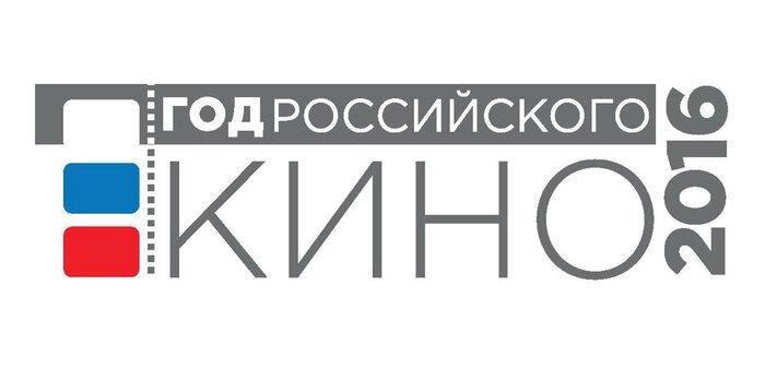 В рамках Года российского кино «Аэрофлот» назовёт именами известных режиссёров свои самолеты
