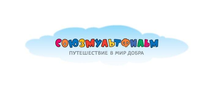 Аниматоры отправили в Минкульт жалобу на «Союзмультфильм»