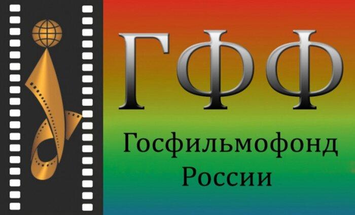 Госфильмофонд предложил увеличить долю российского кино за счёт проката советской классики