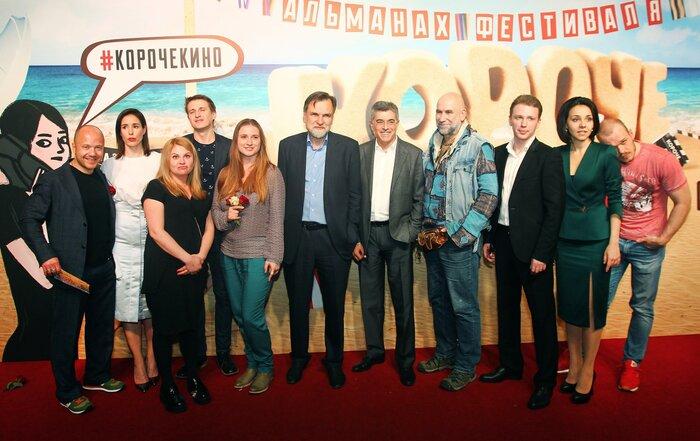 В кинотеатре «Москва» прошла премьера киноальманаха «Короче»