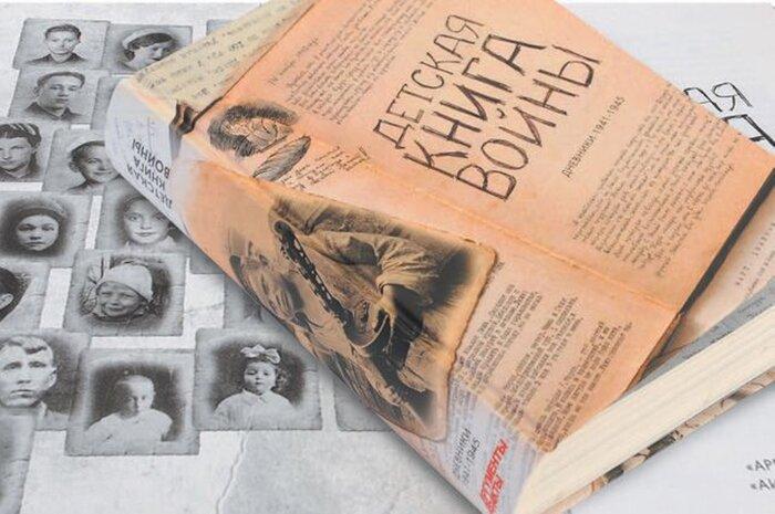 Константин Хабенский и Чулпан Хаматова запишут аудио-версию «Детской книги войны»