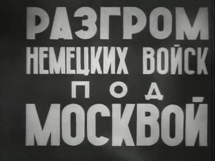 В День Победы в Москве можно будет увидеть первый российский «Оскар»