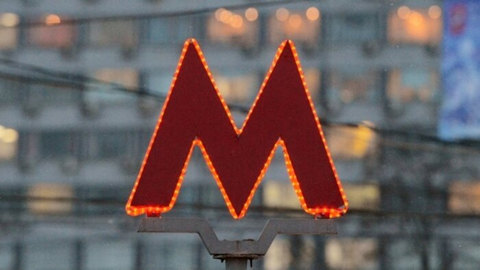 В московской подземке запустят поезда, посвященные ММКФ и «Союзмультфильму»