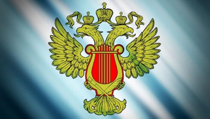 Минкультуры РФ предложило ввести новый механизм поддержки российского кинематографа