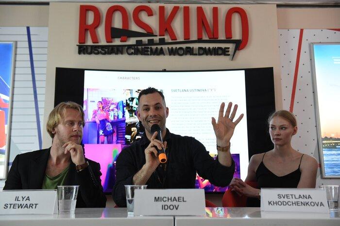 РОСКИНО поделилось первыми итогами работы на Каннском кинорынке