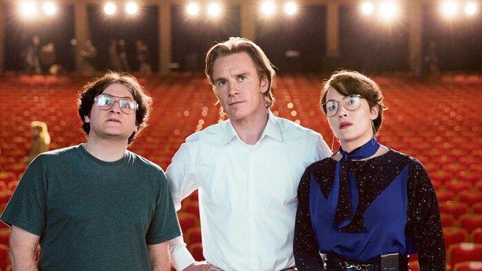 Лучшие рецензии недели: «Варкрафт», «Стив Джобс», «Игрушка»