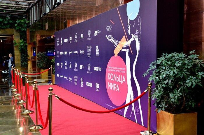 Гала-показ «Колец мира» прошёл в кинотеатре «Москва»