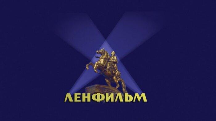 Студия «Ленфильм» подписала соглашение о сотрудничестве с правительством Санкт-Петербурга