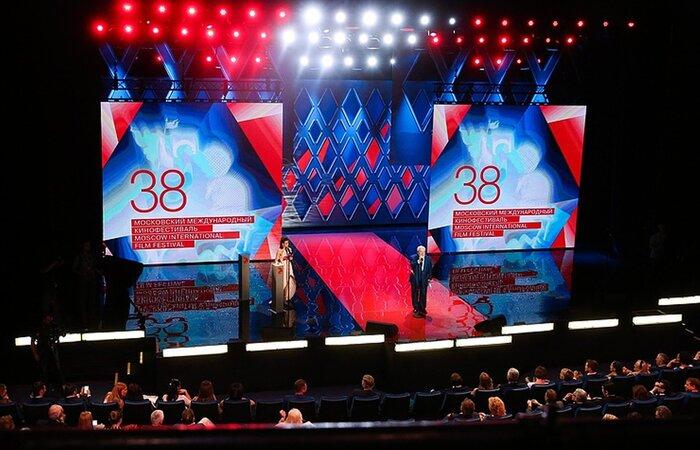 30 июня пройдёт закрытие 38-го Московского международного кинофестиваля