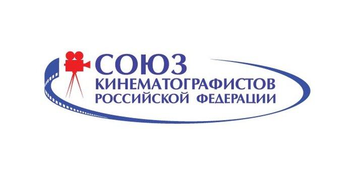 Объявлен приём заявок на первый Якутский Питчинг кинопроектов