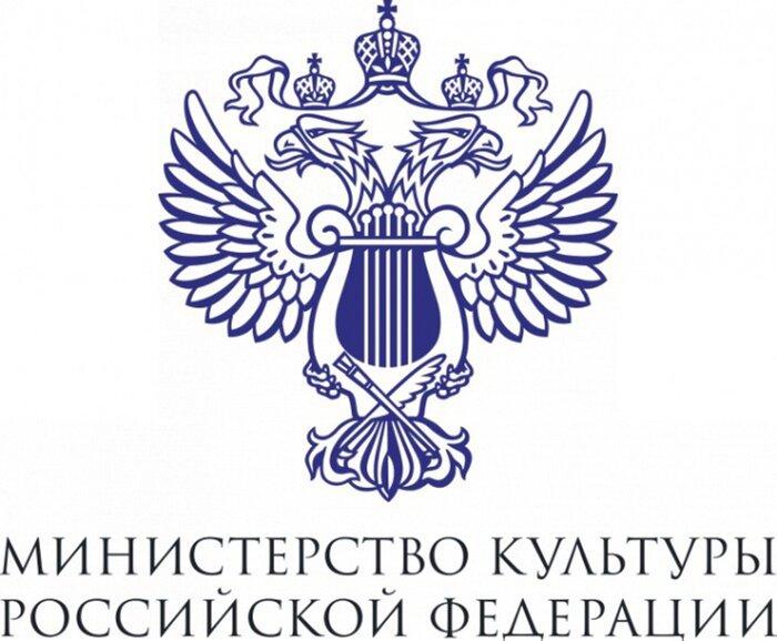Минкультуры утвердило состав экспертного совета по выдаче прокатных удостоверений