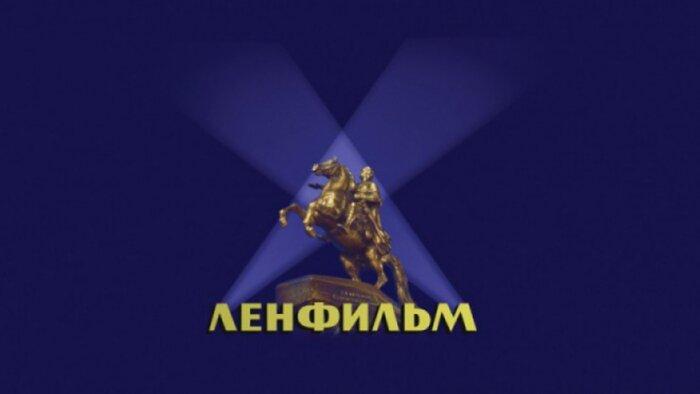 «Ленфильм» покажет свои фильмы на территории Северной Европы