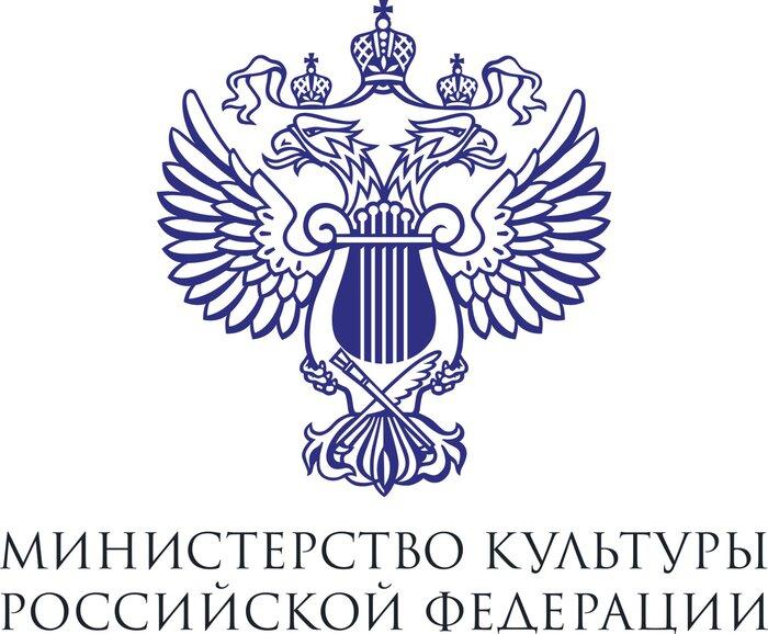 Объявлены результаты питчинга Министерства культуры