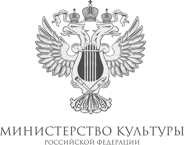 Министерство культуры поддержит 18 неигровых спецпроектов