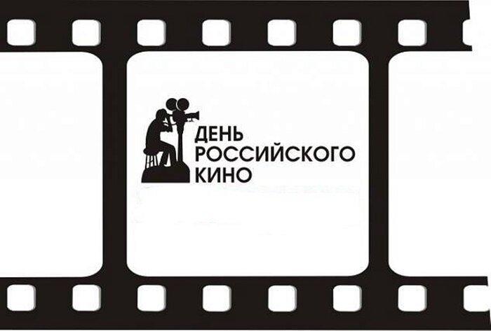 Министр культуры посетит кинопоказы Hollywood Reporter в День российского кино