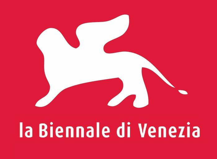 Объявлены лауреаты Венецианского кинофестиваля-2016