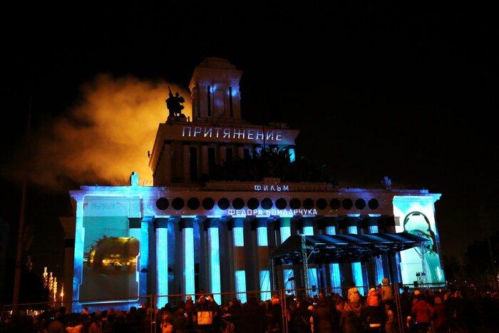 НЛО «обрушило» главное здание ВДНХ: москвичи испытали «Притяжение» Бондарчука