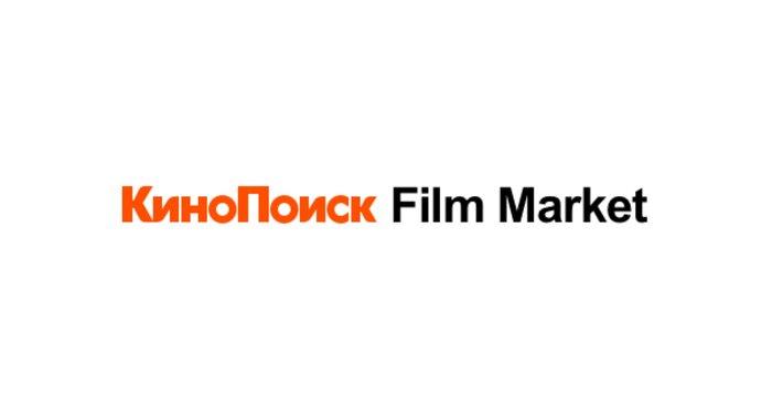 Более 25 фильмов вошли в зрительскую программу Kinopoisk Film Market
