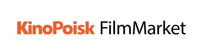 В Москве прошёл KinoPoisk Film Market