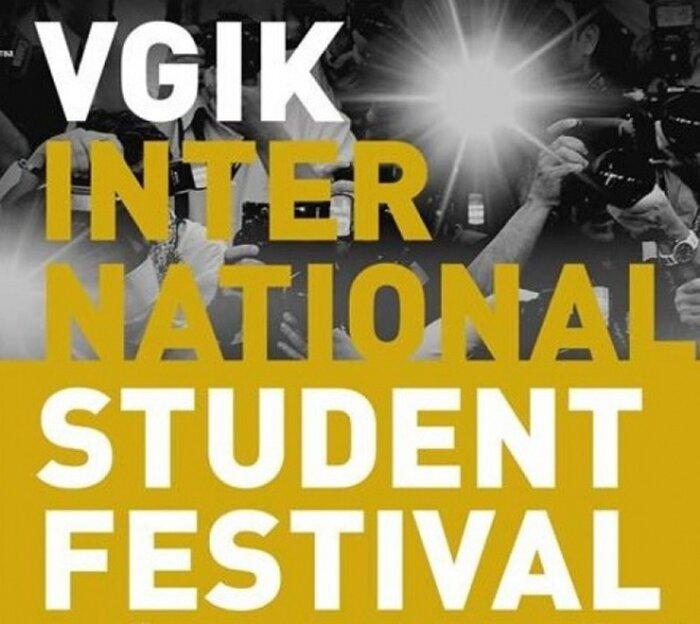 Завершился первый этап 36-го Международного фестиваля ВГИК