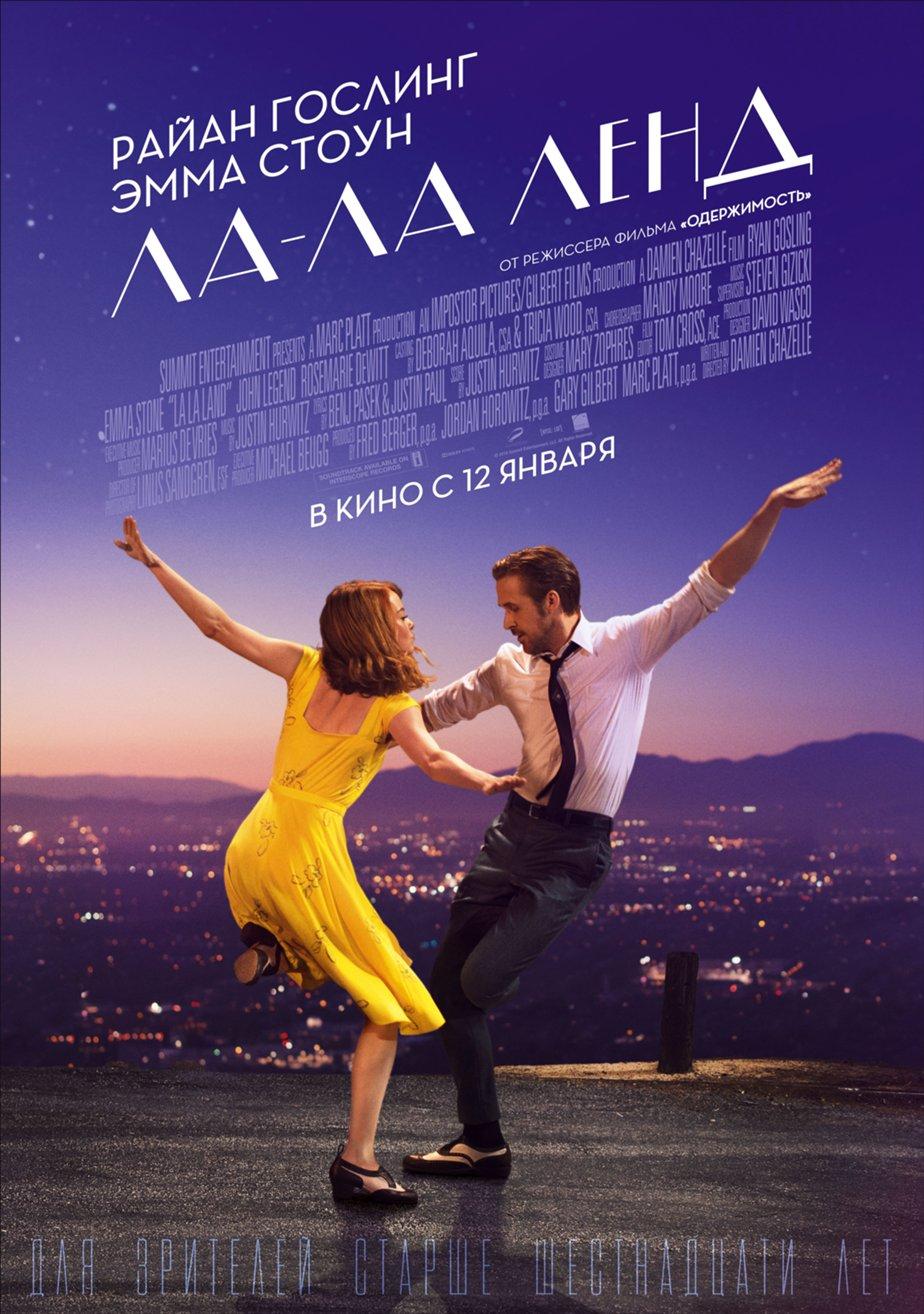 Movie poster making free