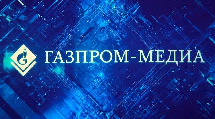 Холдинг «Газпром-медиа» объявил о создании собственной киностудии