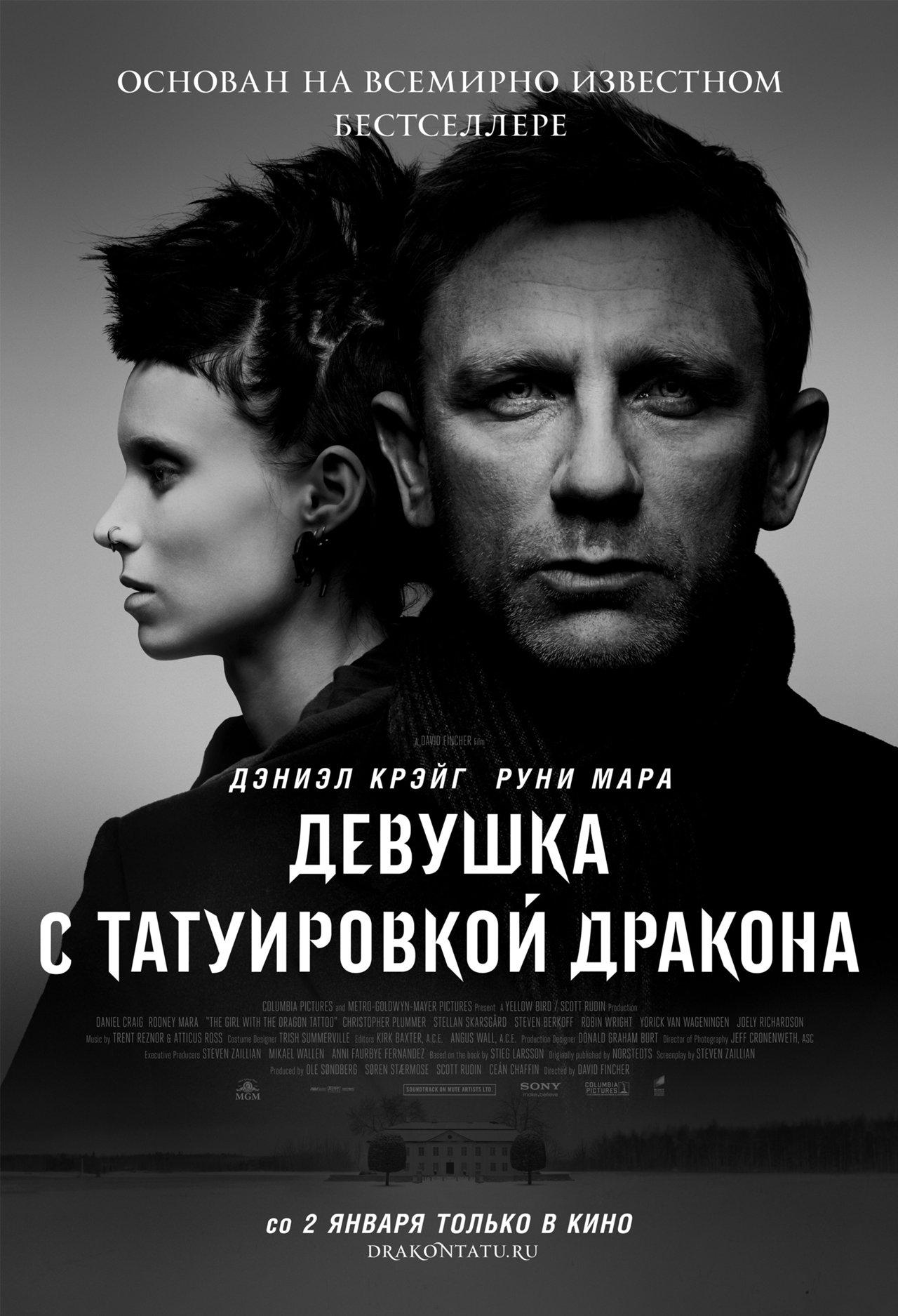 «Смотреть Ангус Фильм» — 1989