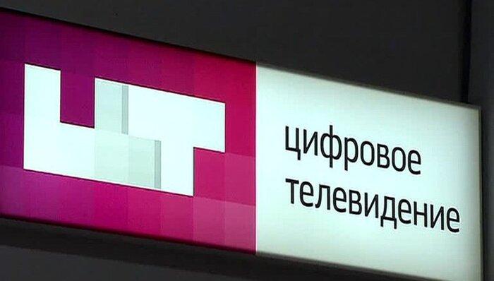 Телеканалы группы «Цифровое телевидение» признаны лидерами тематического ТВ России