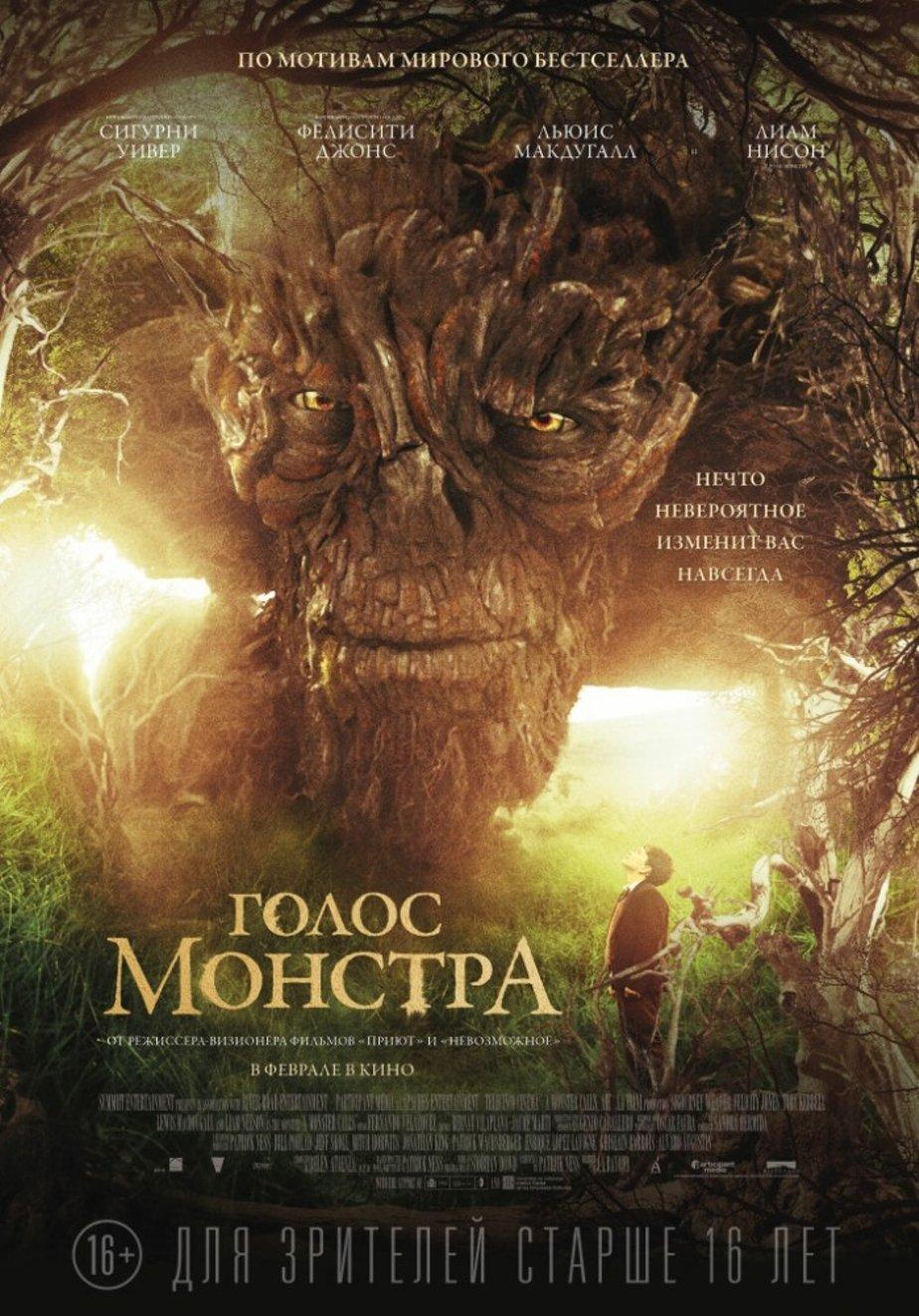 Викинги 2009  отзывы о фильме