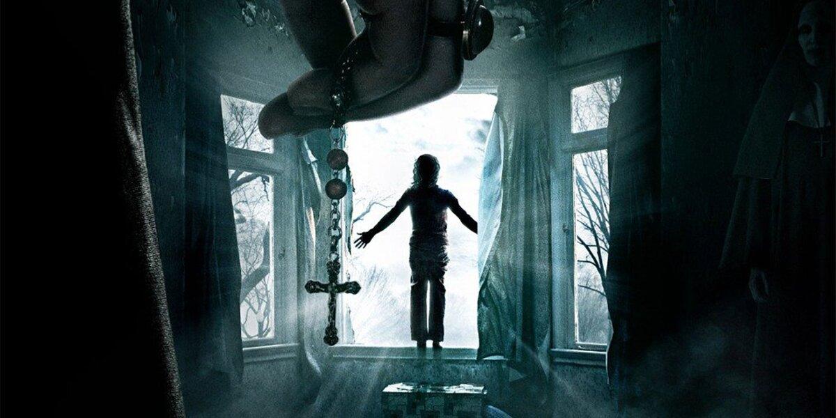 Фильм ужасов дом престарелых дом престарелых и туле первомайский