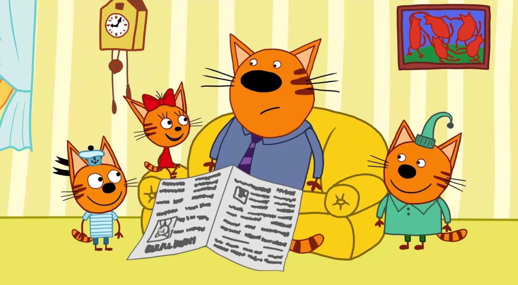 итоге кот три кота с братиком картинки открытием