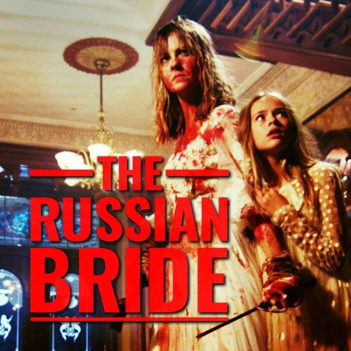 Русские невесты видео фото 569-371