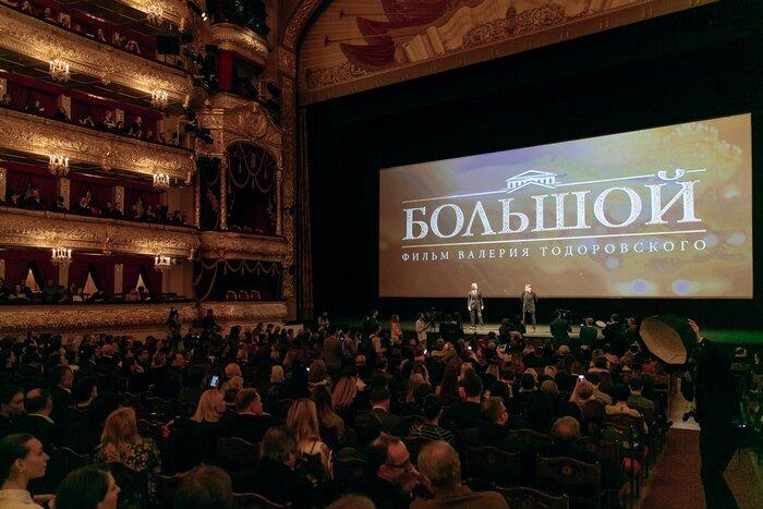 «Большой» в Большом: лучшие фото с премьеры фильма Валерия Тодоровского
