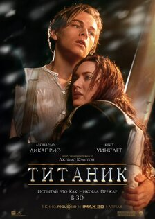 Фильм «Сумерки»