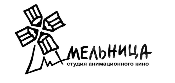Мастерская. «Индустрия кино» в гостях у анимационной студии «Мельница»