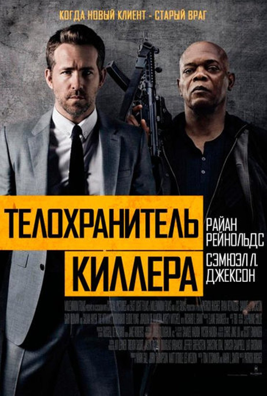 Кредо убийцы 2017  фильм актеры трейлер