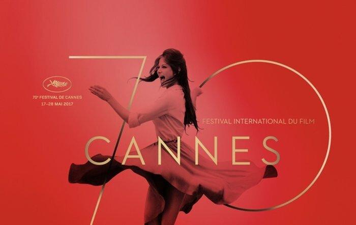 Канны-2017: Итоги 70-го Международного кинофестиваля