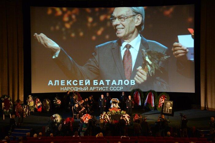 В московском Доме кино состоялось прощание с Алексеем Баталовым