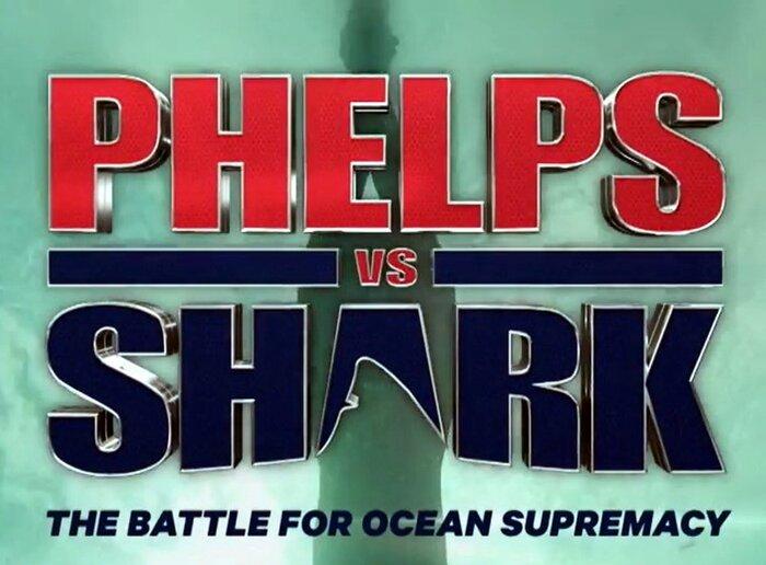 «Фелпс против акулы»: лучший пловец бросил вызов хищнику. Видео