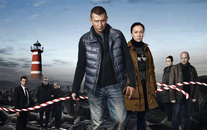 Премьера сериала «Преступление» с Прилучным состоится на канале «Россия 1»