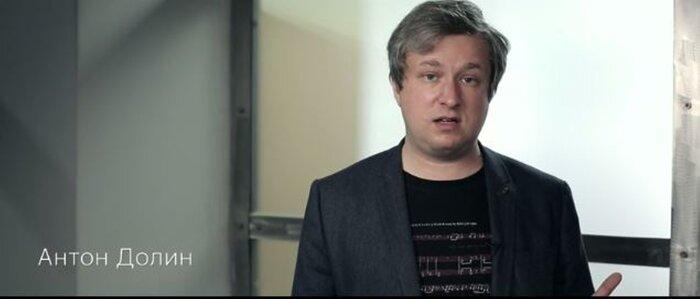 Антон Долин представит новый номер «Искусства кино» 25 июля в саду «Эрмитаж»